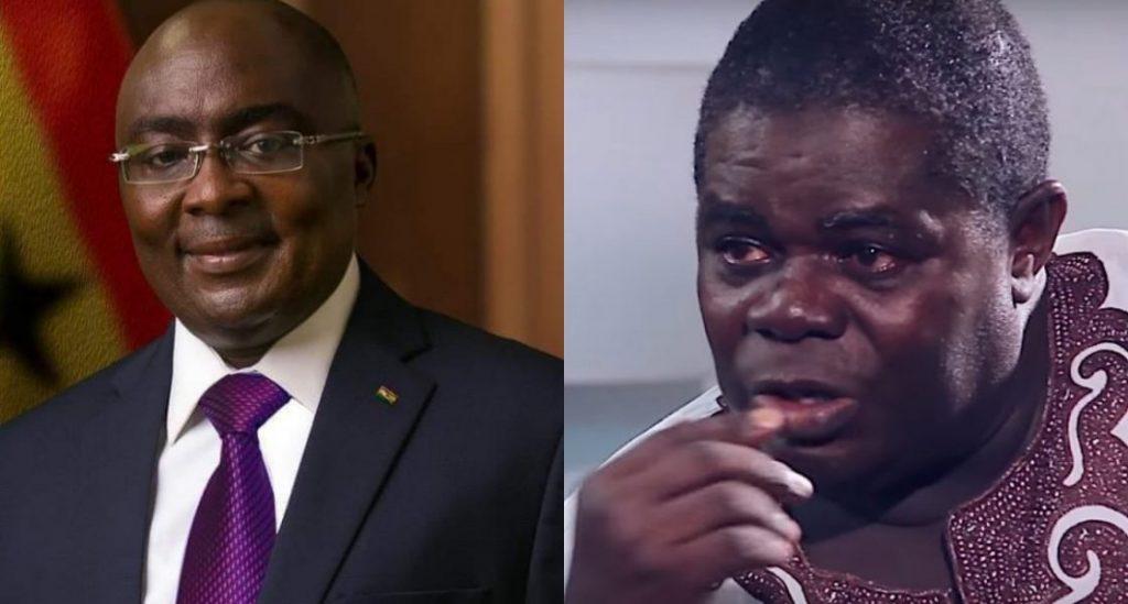 Vice President Bawumia Donates GHC50,000 To Veteran Actor T.T